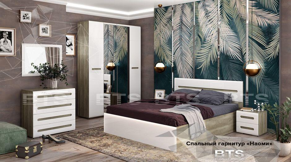 Спальня Наоми (вариант 2)