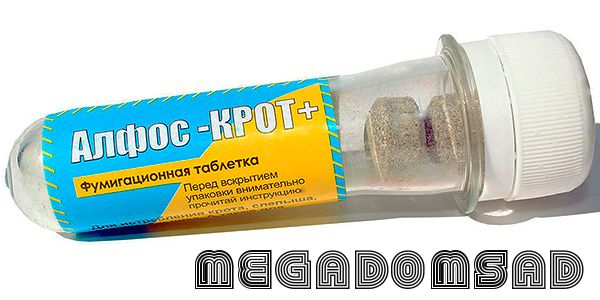 Алфос-КРОТ (3 таблетки) от кротов