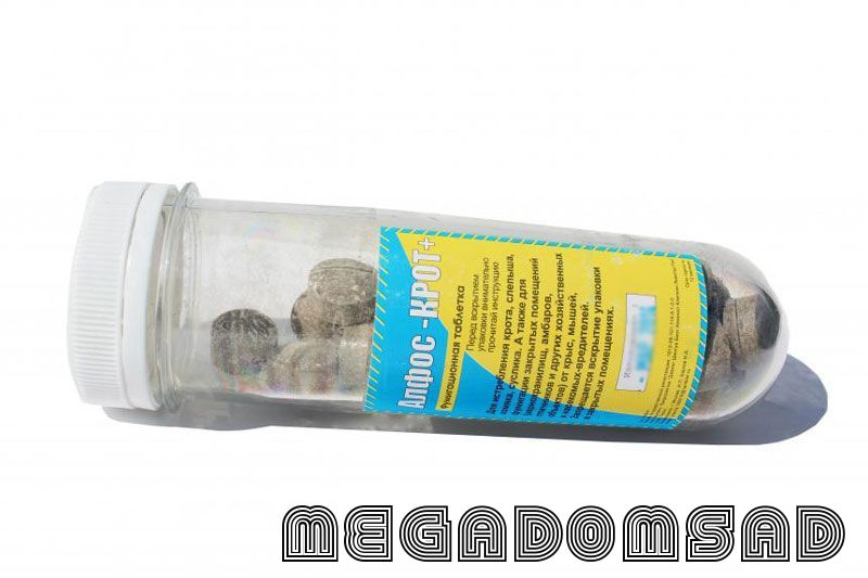 Алфос Крот (30 таблеток) - Средство от кротов