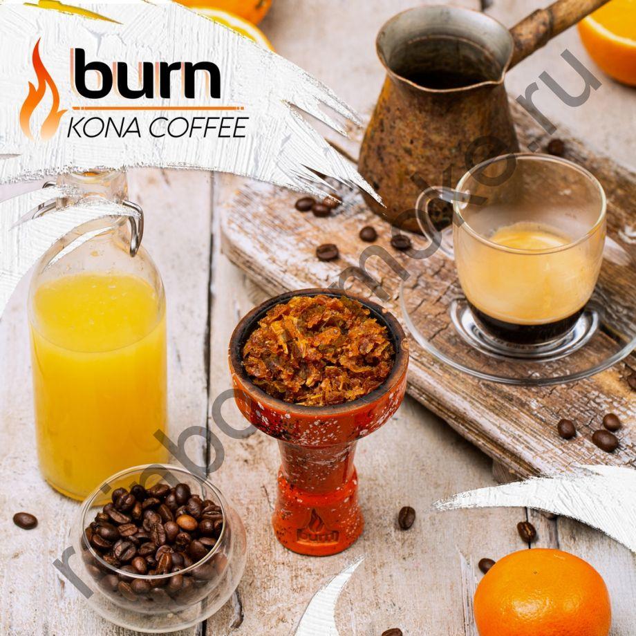 Burn 100 гр - Kona Coffeе (Кона Кофе)