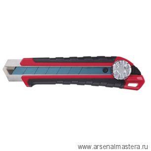 Универсальный нож 18 мм Milwaukee Heavy Duty 48221961