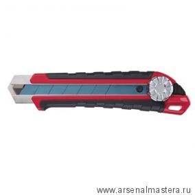 Универсальный нож 25 мм Milwaukee Heavy Duty 48221962