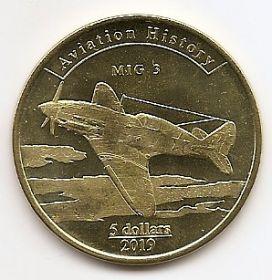 Миг-3 Агрихан 5 долларов 2019