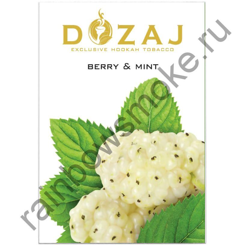 Dozaj 50 гр - Berry & Mint (Шелковица с Мятой)