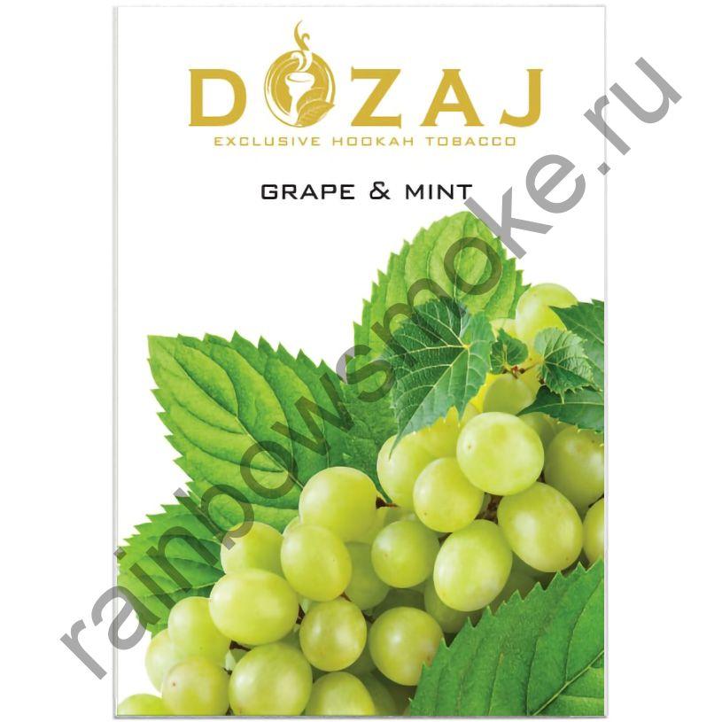 Dozaj 50 гр - Grape & Mint (Виноград с Мятой)