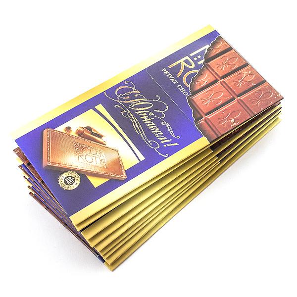 Конверт Поздравительный N 14 в уп.10 шт.Шоколадка