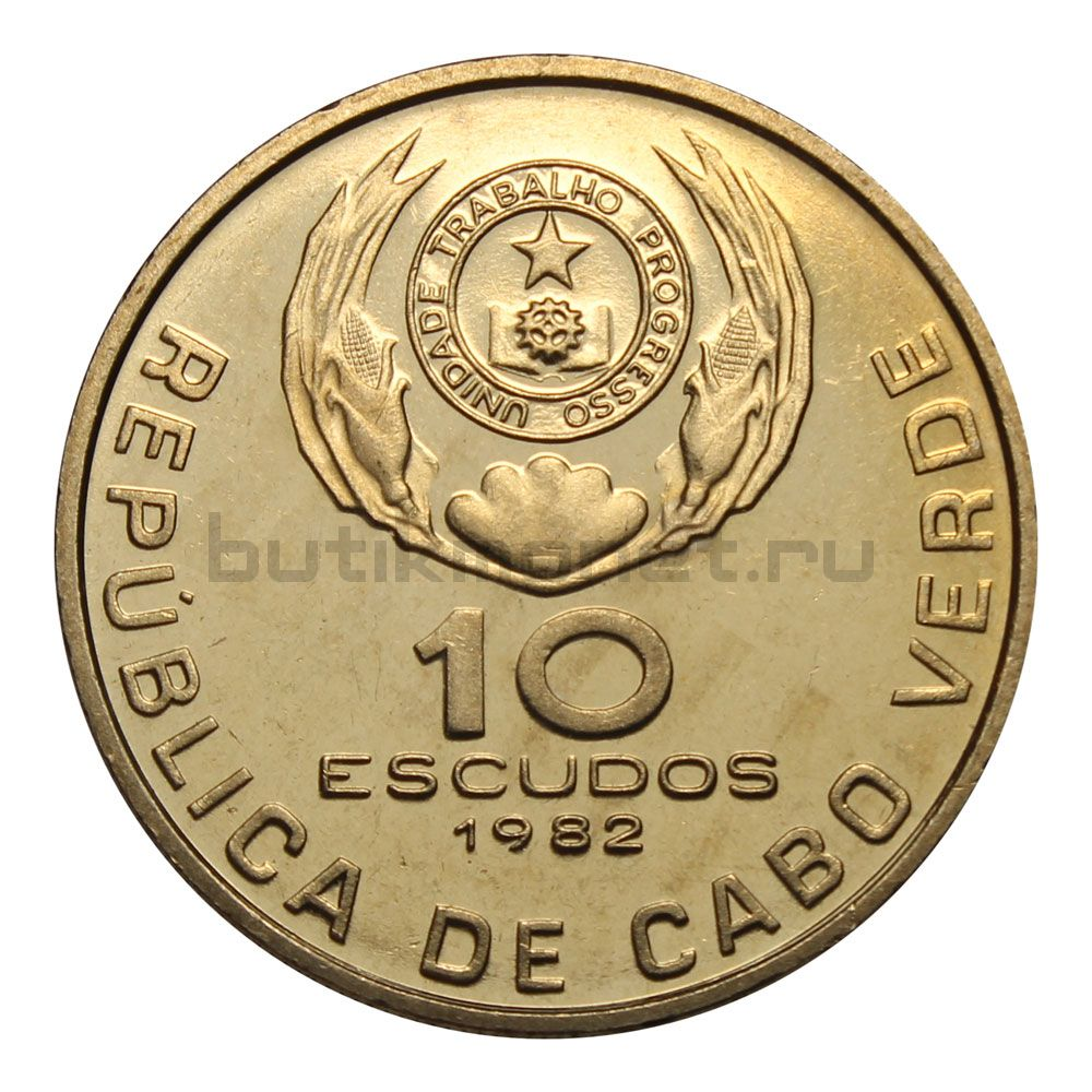 10 эскудо 1982 Кабо-Верде