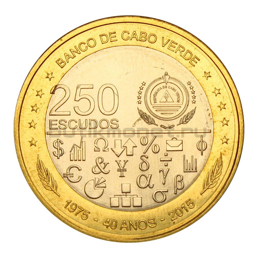 250 эскудо 2015 Кабо-Верде 40 лет Независимости