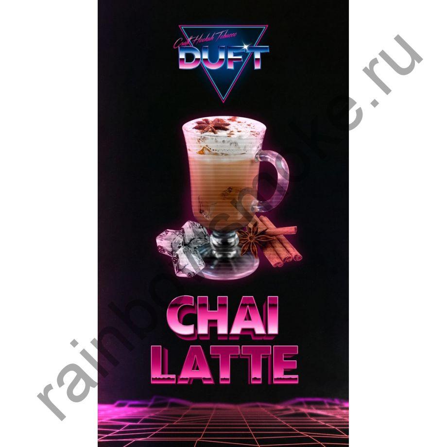 Duft 100 гр - Chai Latte (Чай Латте)