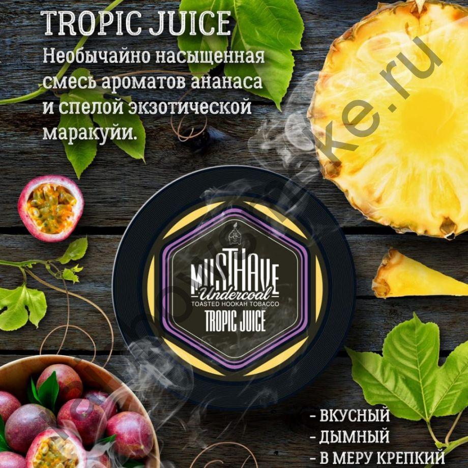 Must Have 125 гр - Tropic Juice (Тропический Сок)
