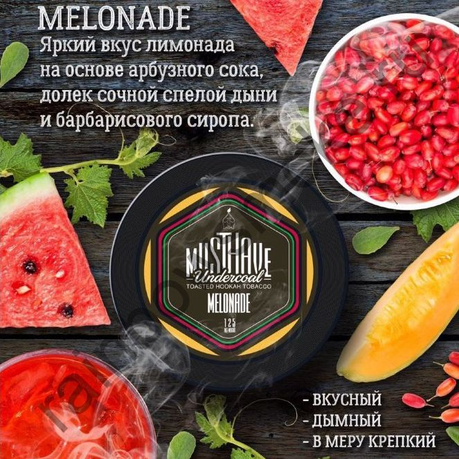 Must Have 25 гр - Melonade (Мелонад)