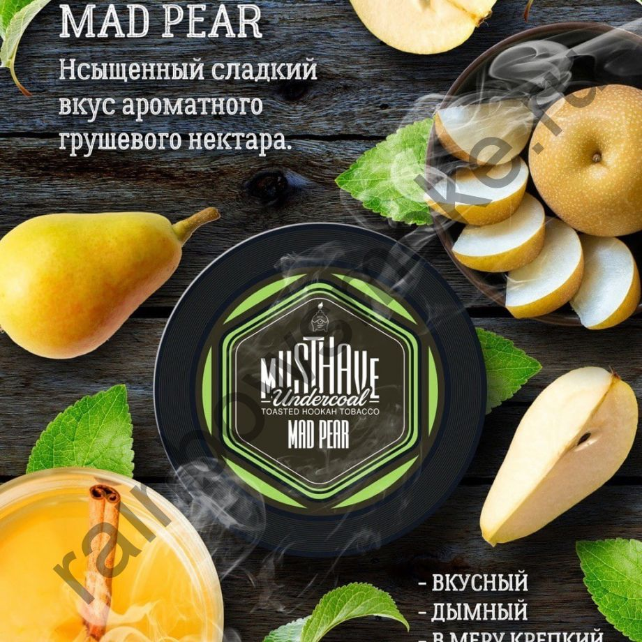 Must Have 250 гр - Mad Pear (Сумасшедшая Груша)