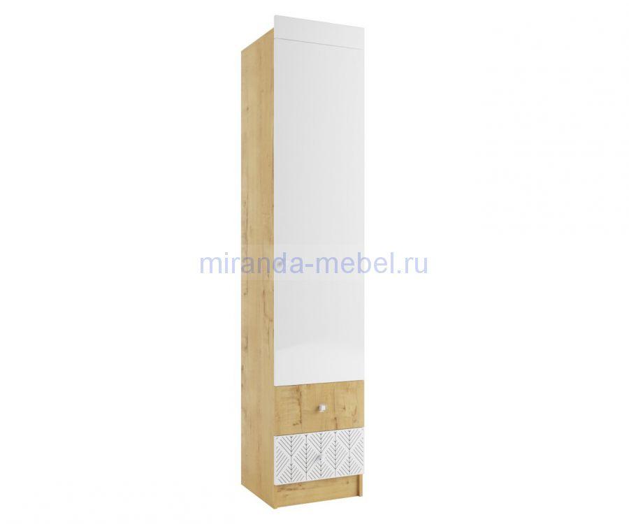 Сканди Шкаф 450 с ящиками