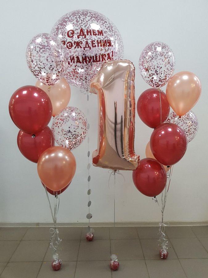 Гелиевые шары композиция №21