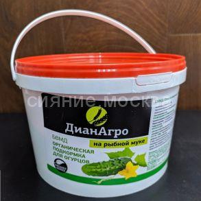 БВМД органическая подкормка для ОГУРЦОВ ( на рыбной муке) ДианАгро, 2 л