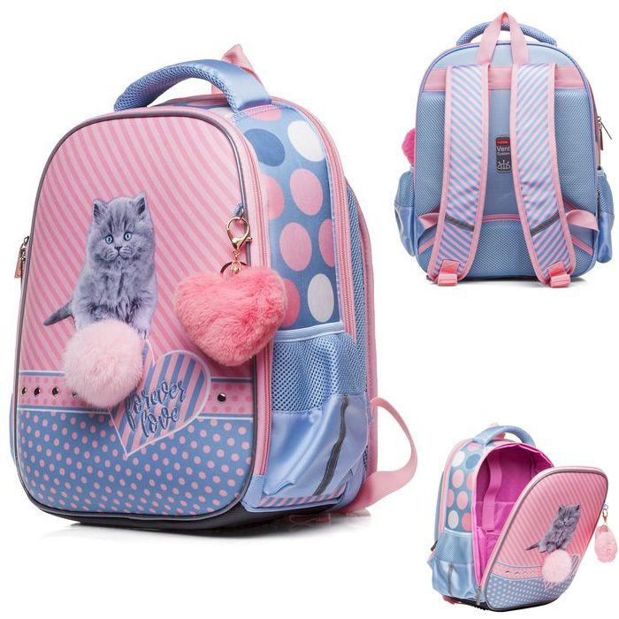 Рюкзак COMPACT PLUS Пушистый котенок