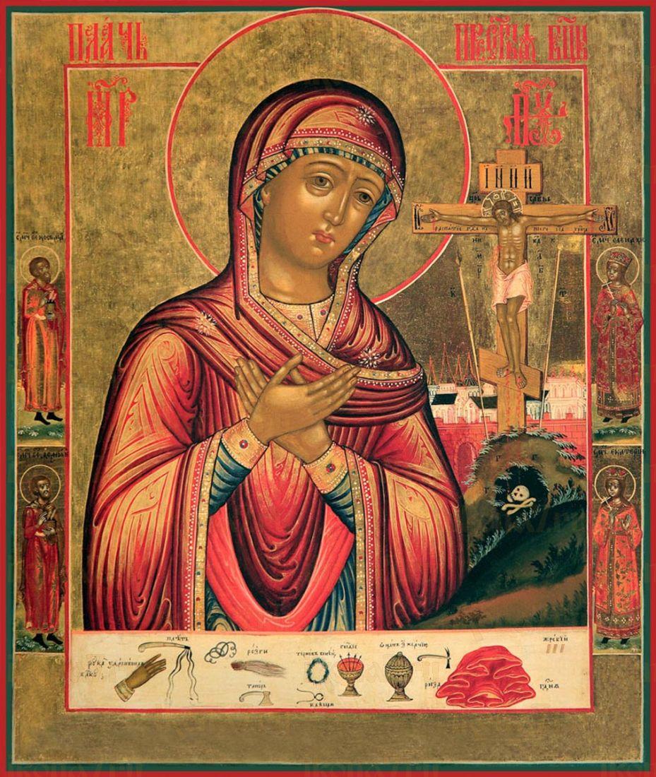 Икона Пресвятой Богородицы Плач Богоматери