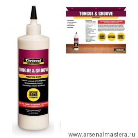Клей TITEBOND TONGUE and GROOVE FLOORING GLUE влагостойкий для ламината, паркета прозрачный 473 мл 2104