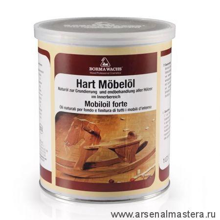 Масло для мебели Hard Furniture Oil Mobiloil с повышенной твердостью бесцветное 1 л Borma Wachs 4902