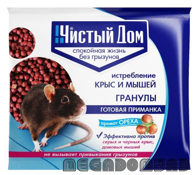 Гранулы с запахом ореха - средство от крыс и мышей
