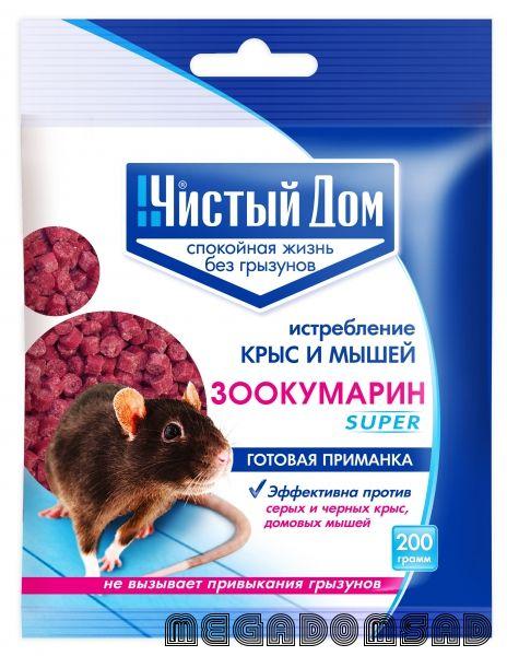 Гранулы Зоокумарин super - средство для борьбы с серыми и черными крысами и домовыми мышами