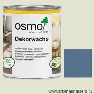 Масло цветное Osmo Dekorwachs Deckend 3152 Синее 0,125 л