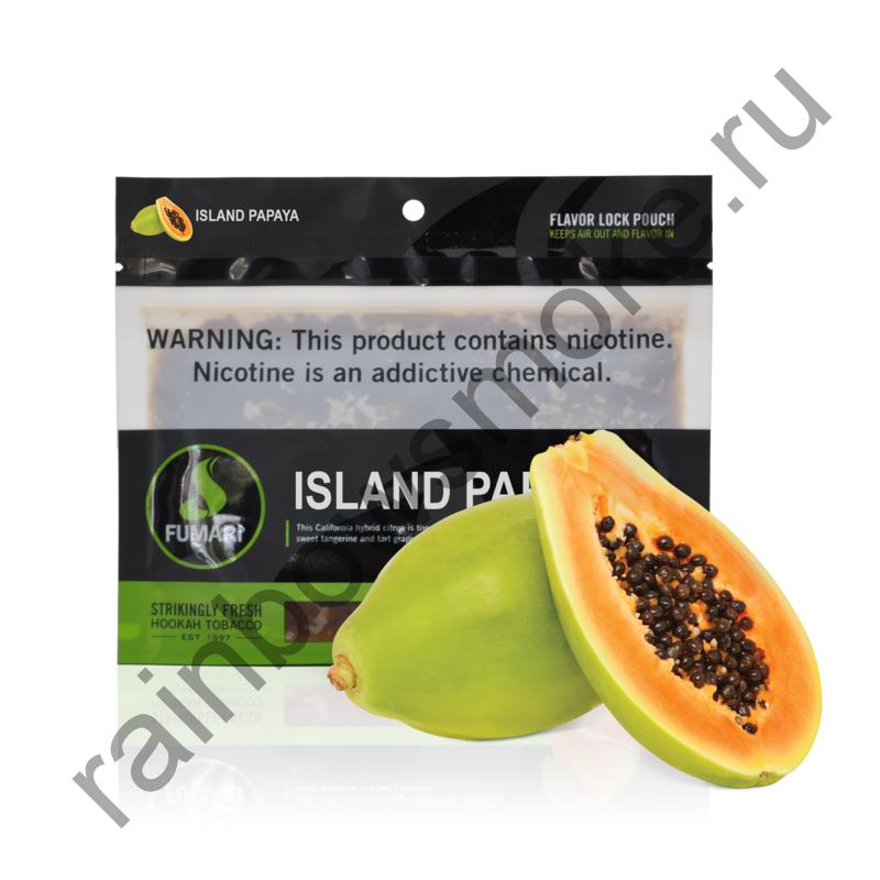 Fumari 100 гр - Island Papaya (Папайя)
