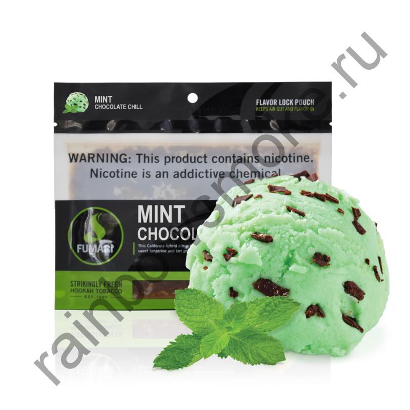 Fumari 100 гр - Mint Chocolate Chill (Шоколадная Мята)