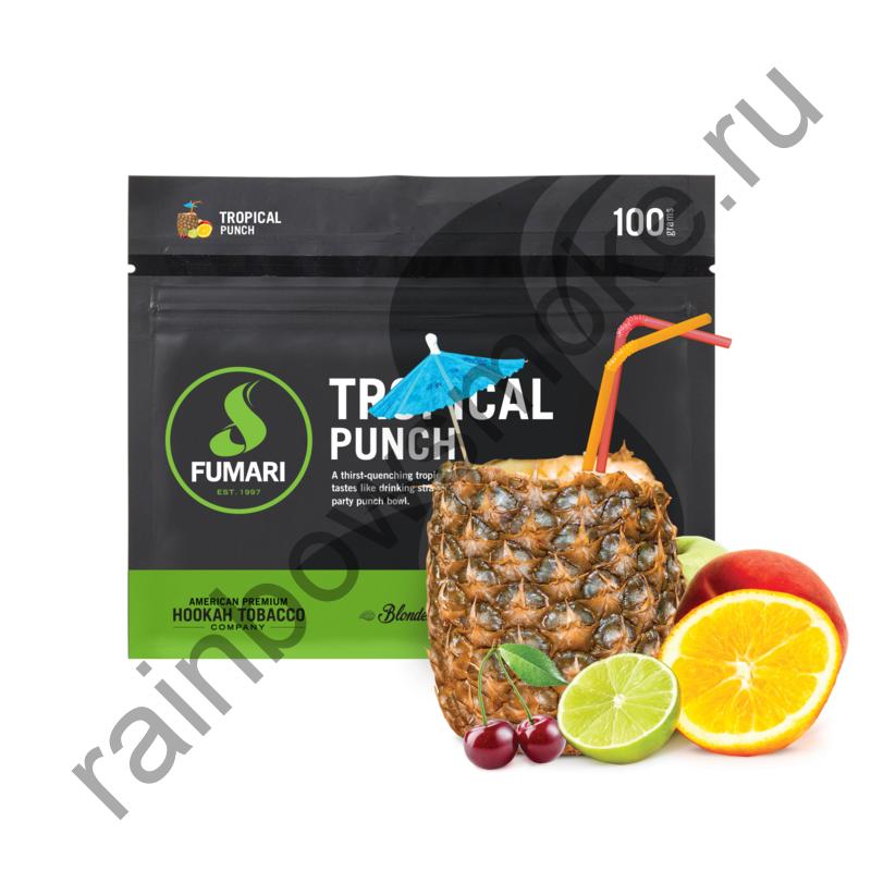 Fumari 100 гр - Tropical Punch (Тропический Пунш)