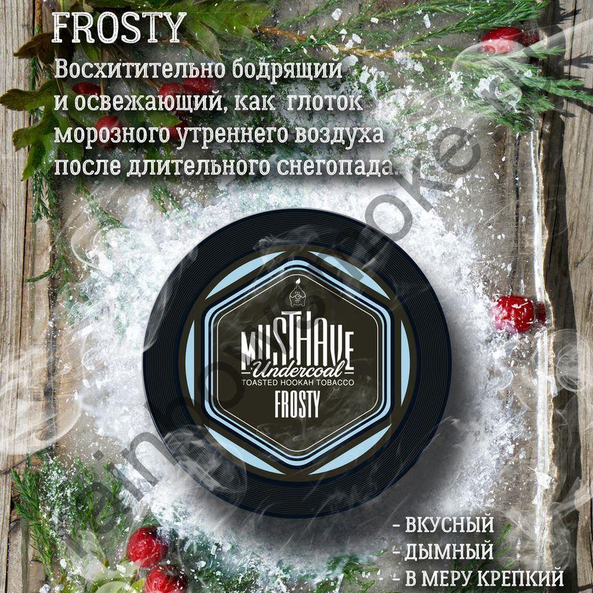 Must Have 125 гр - Frosty (Морозный)