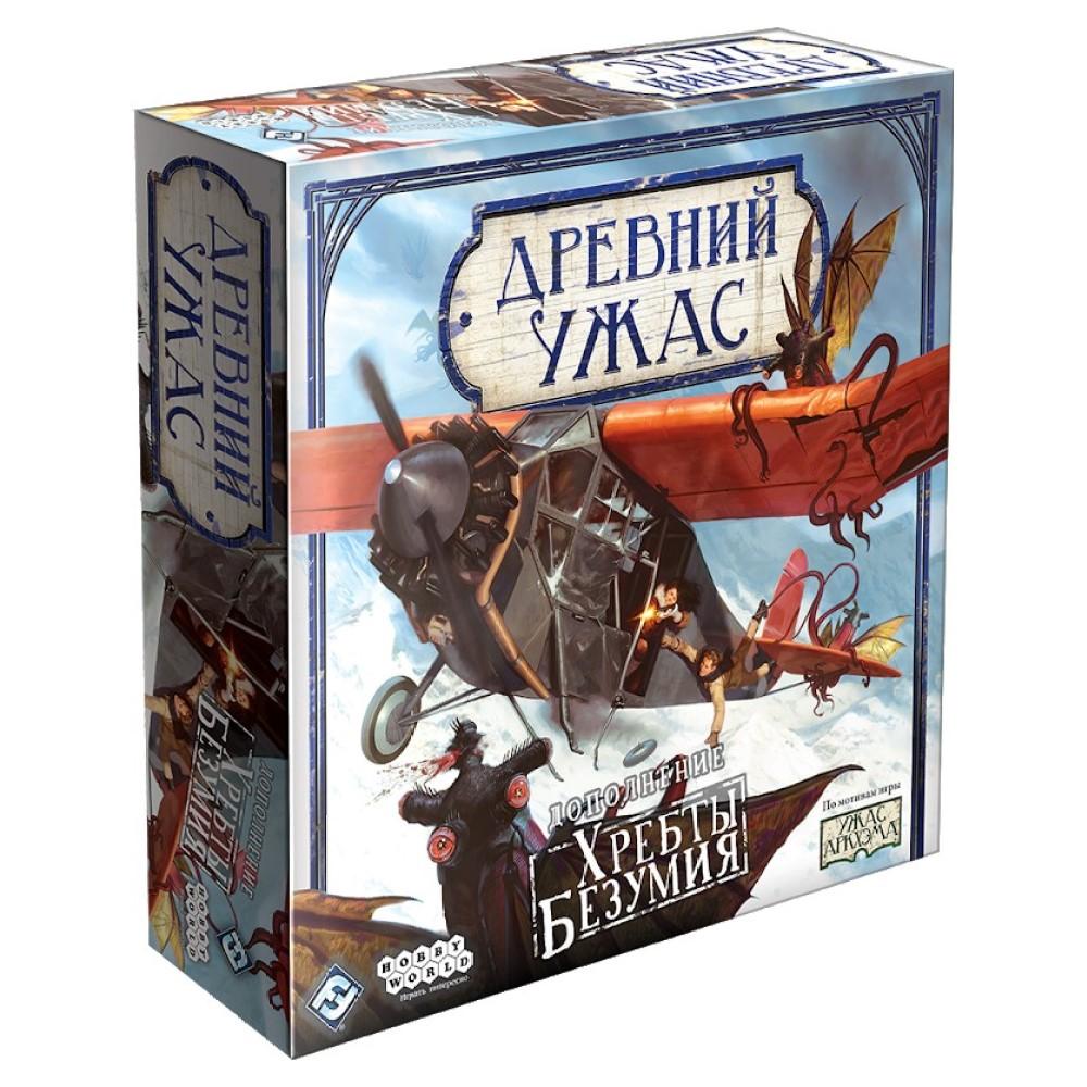 Древний Ужас: Хребты Безумия (дополнение, на русском)