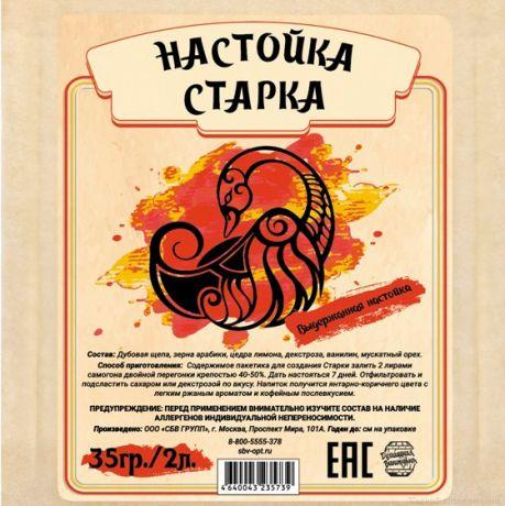"""Настойка """"Старка"""", 35 гр"""