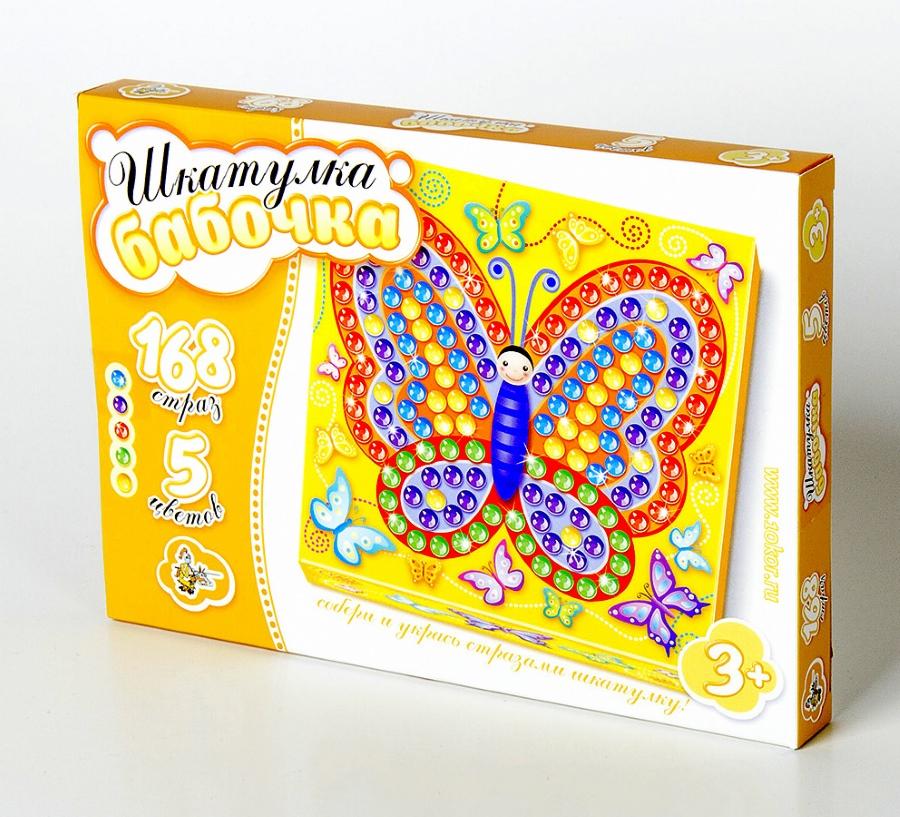 Набор для творчества ДЕСЯТОЕ КОРОЛЕВСТВО 01728 Шкатулка Бабочка
