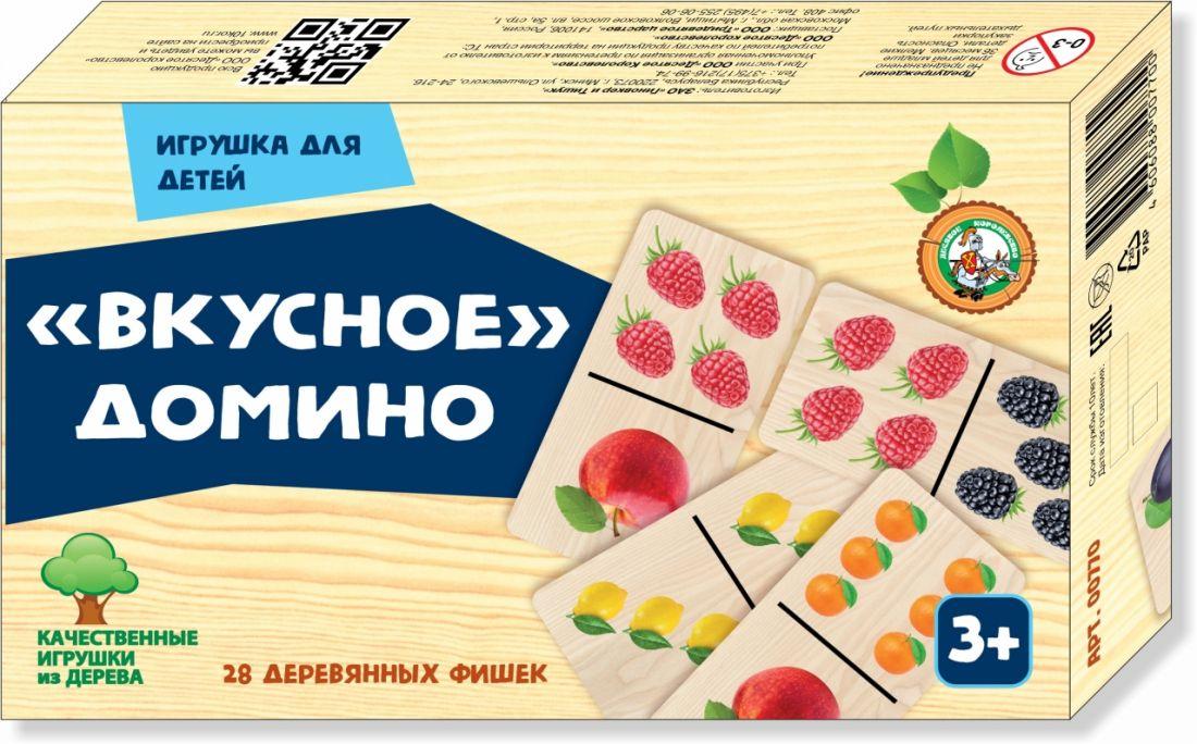 Домино ДЕСЯТОЕ КОРОЛЕВСТВО 00770 Вкусное