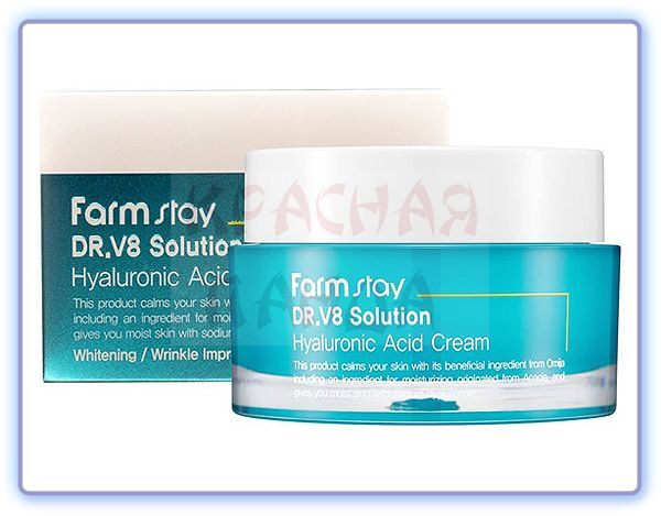 Крем для лица с гиалуроновой кислотой FarmStay Dr-V8 Solution Hyaluronic Acid Cream