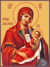 Утоли Моя Печали икона Божией Матери