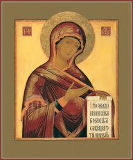 Деисусная икона Божией Матери