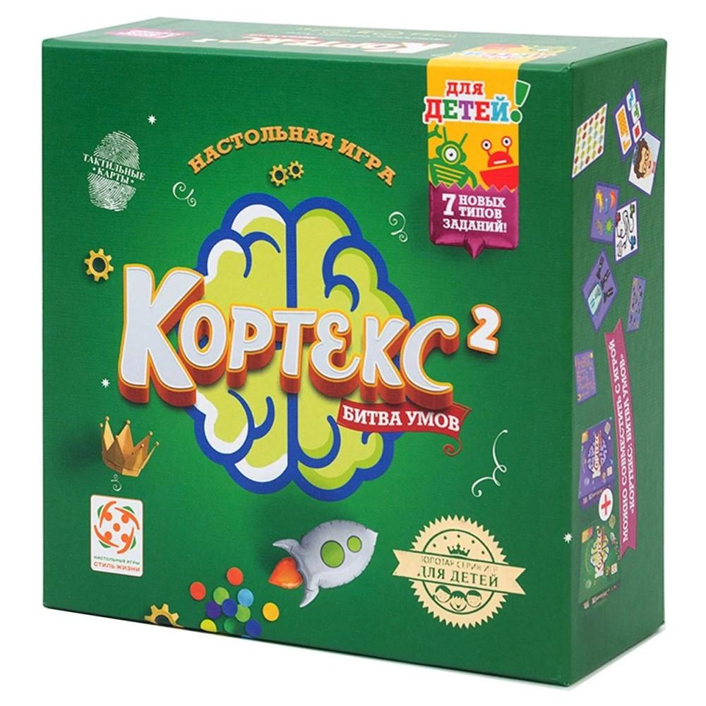 Кортекс 2 для детей (на русском)