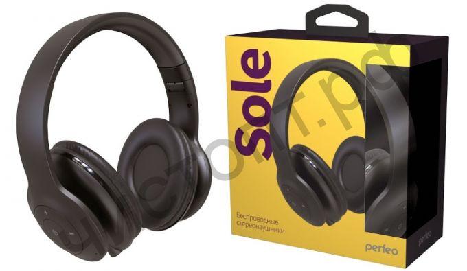 Bluetooth гарнитура стерео Perfeo SOLE чёрные полноразмер
