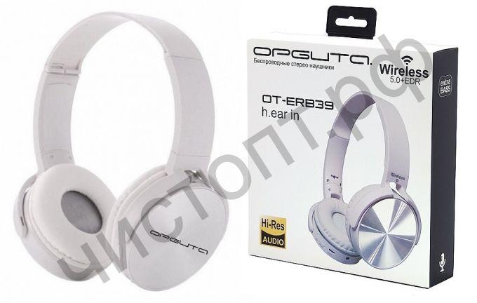 Bluetooth гарнитура стерео OT-ERB39 (OT-450BT) Белый (bluetooth,FM,TF ,аккум ) полноразмер
