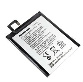 Аккумулятор для телефона Lenovo BL250 Vibe S1 Original