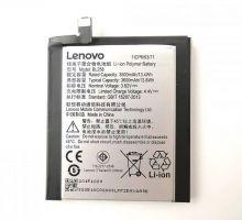 Аккумулятор для телефона Lenovo BL258 lemon X3 C50 X3 C70 X3 Original