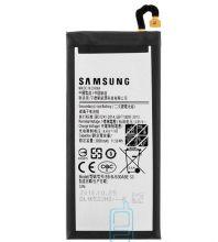 Аккумуляторная батарея EB-BJ530ABE для Samsung SM-J530F/DS Galaxy J5