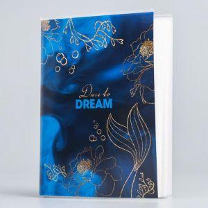 """Фотоальбом """"Dream"""" Принцессы, 36 фото 4973692"""