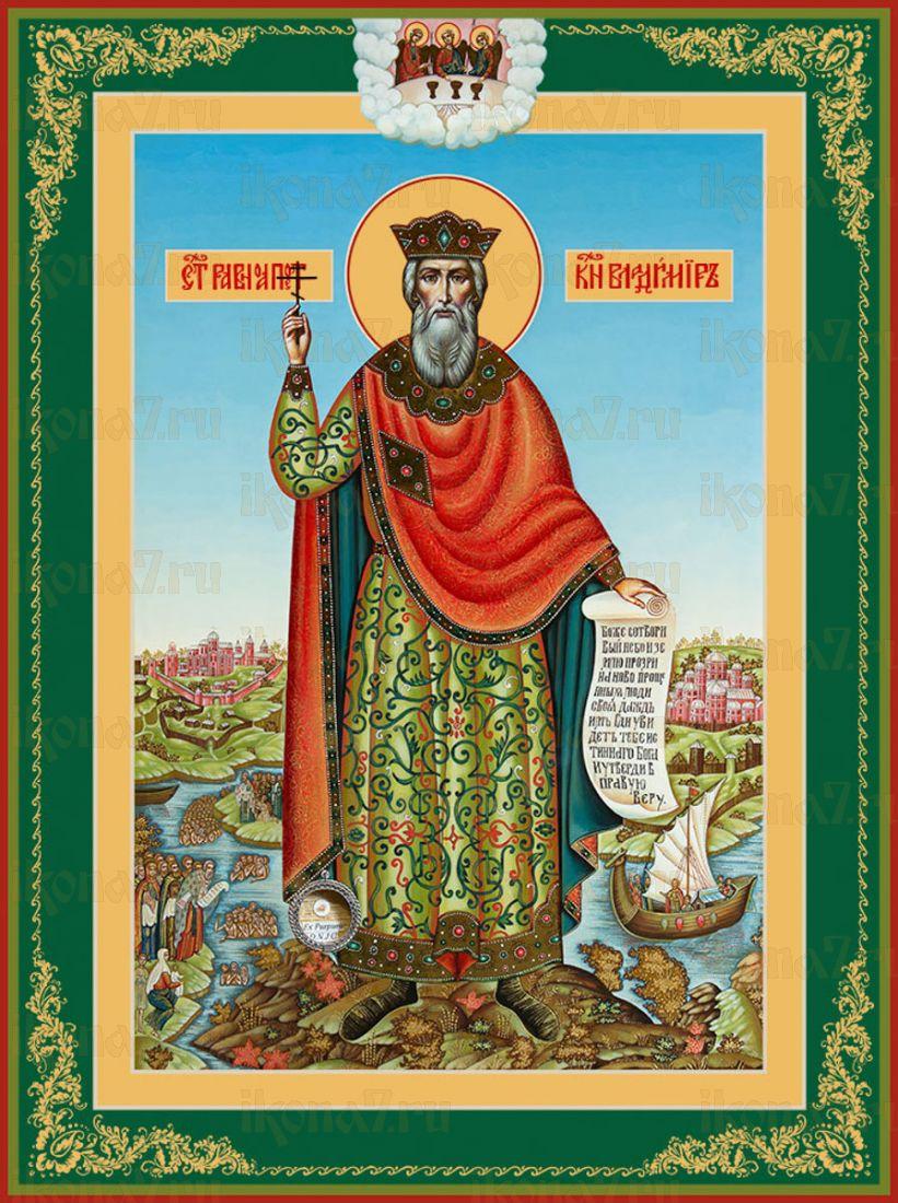 Икона Владимир Святославич равноапостольный князь