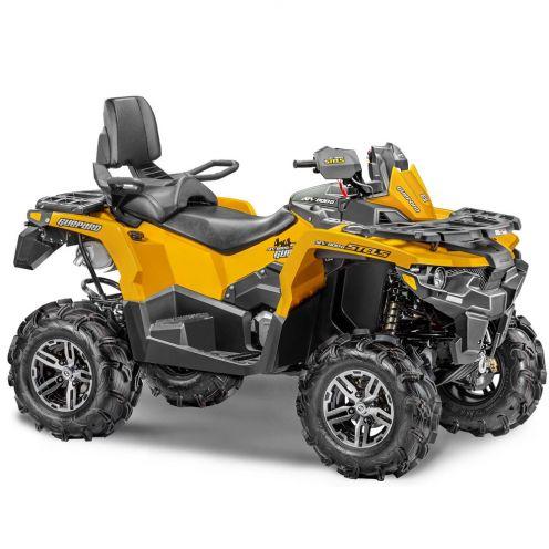 Stels ATV 800 Guepard Trophy EPS
