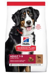 Корм сухой HILL's SP ADULT LARGE LAMB Advanced Fitness для взрослых собак крупных пород для поддержания здоровья суставов и мышечной массы с ягненком 12кг