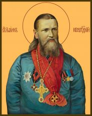 Икона Иоанн Кронштадтский преподобный