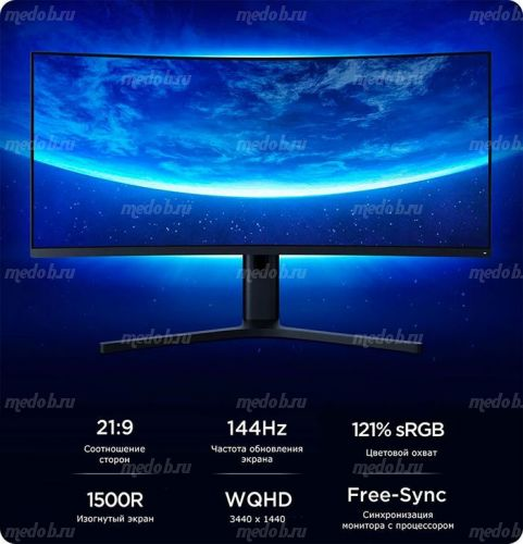 "Монитор Xiaomi Mi Surface Display 34"""