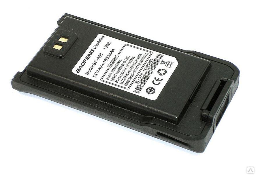 Аккумулятор BF-A58 для рации Baofeng BF-A58, BF-9700, UV-9R и UV-9R Plus (1800 мАч)